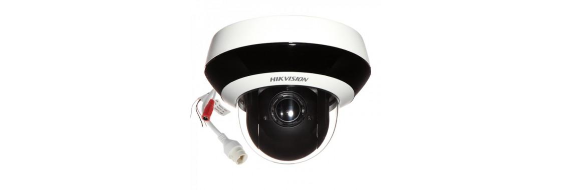 безжична IP PTZ камера за наблюдение